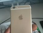 【搞定了!】自用iPhone6。16G。土豪金