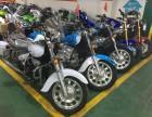 男女摩托车:雅马哈 川崎 街车 跑车 踏板 越野 骑士车