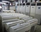 深圳空调回收多少钱