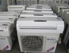 本店常年出售1匹 2匹 3匹 5匹挂式 柜式空调