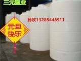 山东5000升塑料桶5吨PE储罐5方甲醇储罐水箱