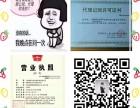 青浦徐泾附近专业靠谱代理记账变更验资审计评估注销清算找卢会计