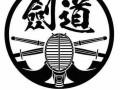顺义剑道馆夏令营集训班