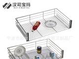优质厨房拉篮 HSBM-A8橱柜拉蓝 不锈钢拉蓝 常规产品有现货