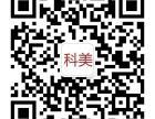 天津科技大学高升专专升本开始了