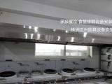 株洲天元区工业通风管道车间除尘设备排气罩风机安装