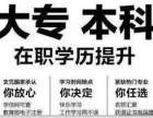 淮安高中文凭想提升一下去哪