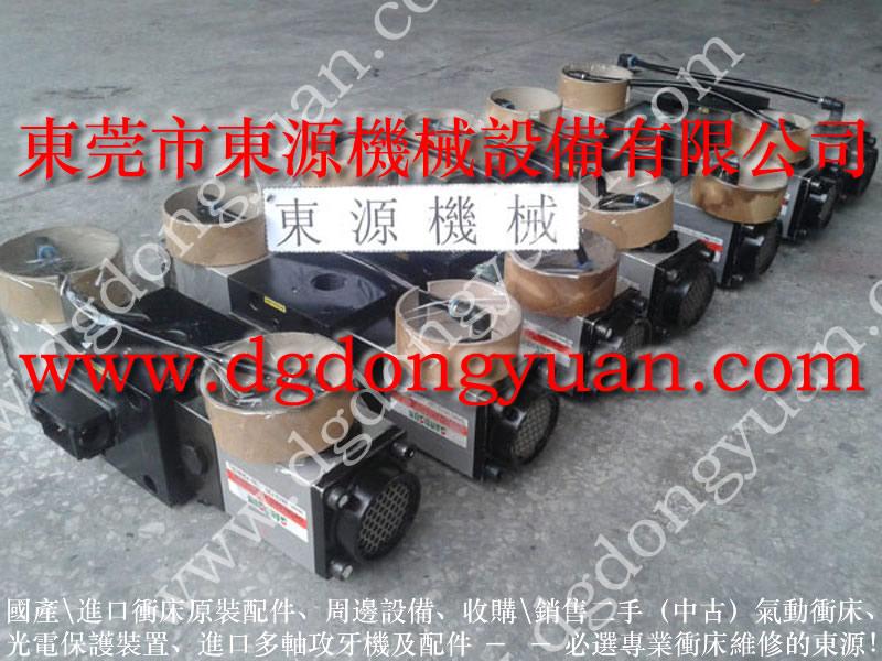 豪辉冲床PLC维修,旋转轴封-理研光电保护装置等