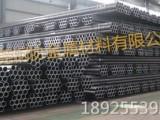 东莞钢协金属材料销售弹簧钢60SiMn5
