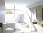 卫浴/洁具安装维修