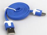 厂家批发生产手机配件 手机面条数据线1米 智能机通用型USB数据