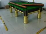 山西太原臺球桌維修安裝 臺球桌以舊換新 銷售全新臺球桌