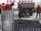 东营沥青砂无需加热拆袋即可使用的沥青冷补混合料
