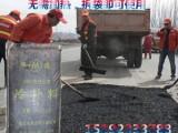 济南冷补料修补道路坑槽,冷补沥青混合料修补井盖填充
