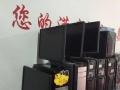齐市买最便宜的19寸宽屏显示器到电大恒嘉电脑