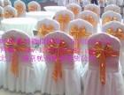 北京宴会桌租赁,沙发凳租赁,折叠桌租赁 遮阳伞租赁