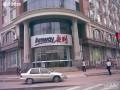 哈尔滨动力区有没有安利专卖店动力区有没有卖安利产品的?
