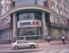 天津津南安利产品免费送货上门津南安利专卖店在哪里?