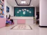 新密祥和寵物醫院