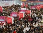 2019中国美容博览会(上海CBE)暨上海日化技术展