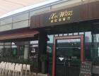 新旺茶餐厅加盟 加盟费限时限量优惠