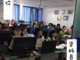 咸阳工程造价土建培训班 项目预算员实操培训
