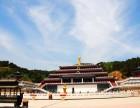 北京周边存放骨灰盒寺庙清东陵万佛园 遵化清东陵万佛园