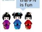 无锡新科优文外语,教你怎么学日语