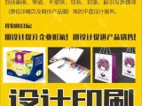 LOGO设计 VI 画册制作 名片打印保定彩客广告