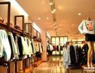 服装行业ERP系统服装厂管理软件开发优德普