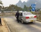 柳州荣兴驾校招生通过率高,开设双向预约练车服务