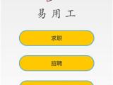 广东省哪里有卖得好的小前搬家,小前配送的市场配件