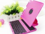 IPAD蓝牙键盘,IPAD2/IPAD3蓝牙键盘支架,可拆卸三件