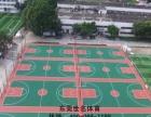 丙烯酸篮球场工程可包工包料、篮球场地板漆多少钱一平