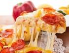 萨莉亚披萨加盟需要多少钱及加盟怎么样