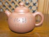 惠州紫砂壶趋势