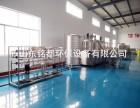 正规切削液生产设备技术配方5.3