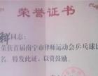 担任企业和私人的法律顾问-广西梁律师