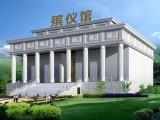 長沙陽明山殯儀館