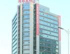 海通金融中心 精装写字楼 418平米