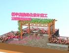 北京福宇庭院绿化专业设计花架凉亭假山等各种景观设计