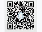 福州淘宝培训、网络营销推广、网店美工培训学校