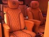 上海青浦奔驰V260内饰改装航空座椅加装木地板星空顶九宫格