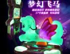 3D互动游戏摇摆机儿童投币摇摇车批发/采购