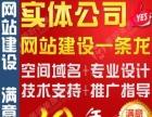 郑州建网站、郑州做网站,河南便宜网站建设
