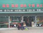 瑞兴生鲜超市加盟 零售业 投资金额 50万元以上