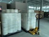 包装机包装膜