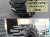 收割机轮胎批发
