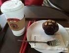 太平洋咖啡 咖啡加盟-巧滋巧味小本创业