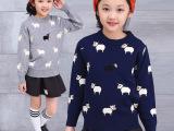 卡通羊可爱圆领毛衣中大童女童针织衫儿童一件代发厂家直销秋冬季